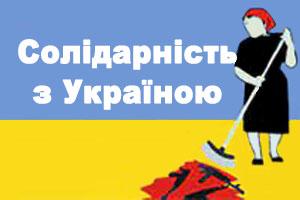 """В Плзні відбулася прем'єра фільму """"Повернення"""""""