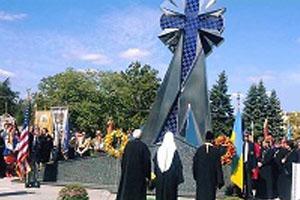 На американському континенті відкрили пам'ятник Героям України
