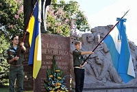 Аргентина відзначатиме 100 років новітньої української державності