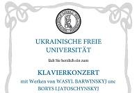 Концерт фортепіанної музики Василя Барвінського і Бориса Лятошинського
