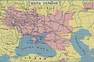 Світове Українство відзначає 100 років української державності