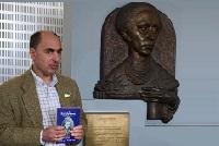 Вшанування пам'яті української культурної діячки Лесі Українки