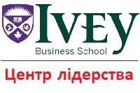 """Техніку навчання розроблену в Україні використовуватиме канадійський  факультет """"Ivey Business School"""""""