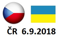 Футбол: матч Україна – Чехія Ліги націй УЄФА відбудеться 6 вересня
