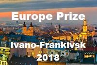 Івано-Франківськ здобув премію Europe Prize