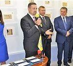 Muzeum of ukrainian postage stamp