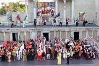 """9 країн і """"Черемош"""" з України на міжнародному фольклорному фестивалі"""