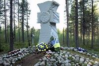Пам'яті жертв Сандармоху