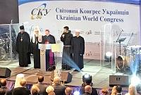 Розпочався ХІ Конґрес СКУ за участю Президента України
