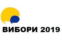 ЦВК дала дозвіл міжнародній організації КРЦ з Чехії мати спостерігачів на перших місцевих виборах в Україні