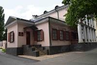 Музей української діаспори: Нам 20 років!