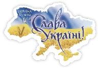 День Відновлення Незалежності України