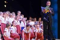 Фестиваль українських дитячих ансамблів