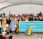 Associação dos ucranianos em Portugal