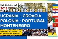 Українська культура на фестивалі #BACelebra