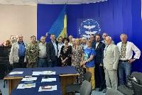 Засідання президії УВКР