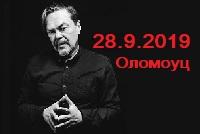 Юрій Андрухович лауреат премії Вацлава Буріана