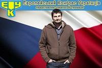 Головою ЕКУ обрано Богдана Райчінця