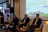 """V міжнародний інвестиційно-економічний форум """"Партнерство і перспектива"""""""