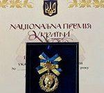 Шевченківська премія