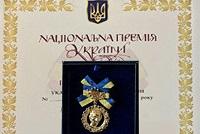 Тарас Прохасько отримав державну нагороду України
