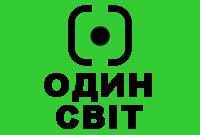 Чеський фестиваль документальних фільмів 2020