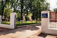 В Прилуках отримали гуманітарну допомогу від української громади та неурядових організацій Латвії
