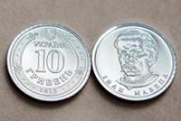 В Україні в обігу нова монета із зображенням князя Священної Римської імперії