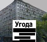 Центральний державний архів зарубіжної україніки