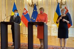 Президент України зустрінеться з українцями Словачинни