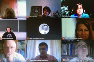 """VIII Міжнародна наукова конференція """"Українська діаспора: проблеми дослідження"""""""