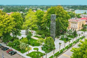Грузинська Меморіальна дошка Лесі Українки