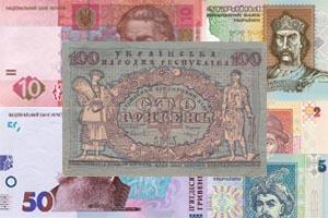 Виставка паперових грошей України