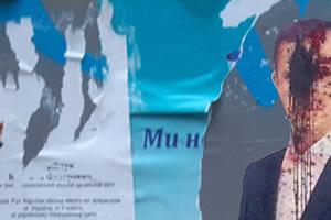 Міжнародні спостерігачі від КРЦ зафіксували в Києві пошкоджену політрекламу