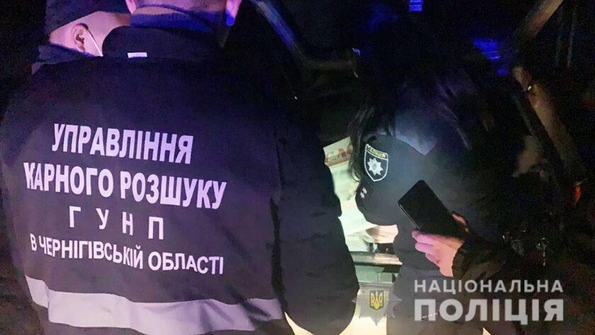 Поліція Чернігівської області