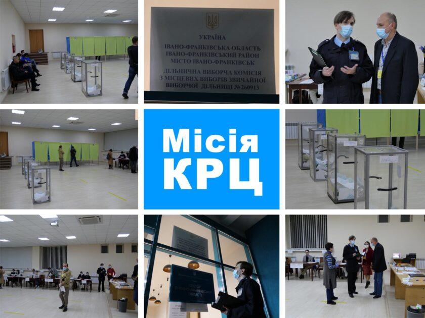 м. Івано-Франківськ