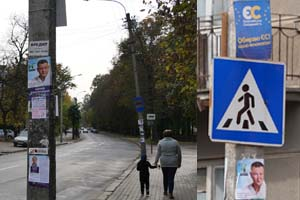 Міжнародні спостерігачі від КРЦ фіксують в Івано-Франківську порушення правил розміщення політичної реклами