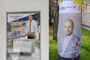 Міжнародні спостерігачі від КРЦ фіксують у Могилеві-Подільському агітацію в день тиші