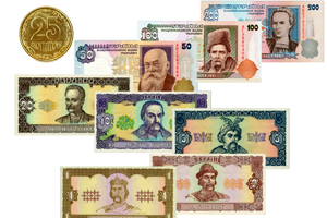 В Україні стартувала інформаційна кампанія з безпеки готівкових розрахунків