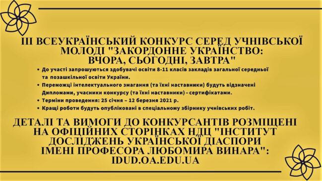 https://crcmedia.info