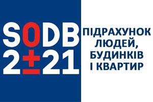 В Словаччині триває підрахунок 2021