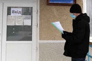 За додержанням виборчих прав громадян України спостерігає Спеціальна моніторинґова місія КРЦ