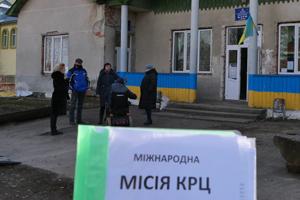 Міжнародні спостерігачі від КРЦ спостерігають за виборчим процесом проміжних місцевих виборів
