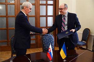 Підписано меморандум між Україною та Словаччиною