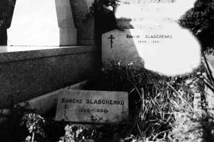 Українці відновили могилу французького кінорежисера Євгенія Слабченка-Деслава