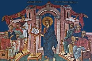 Церковні свята у вересні 2021 року: православний юліанський календар