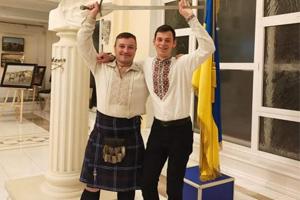 Від України до Шотландії